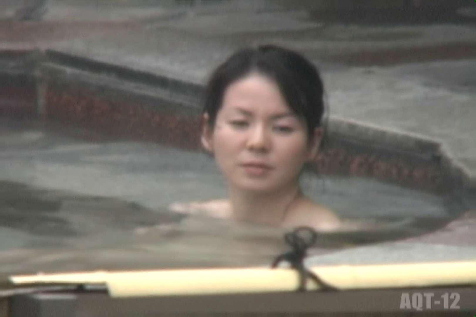 Aquaな露天風呂Vol.811 露天風呂編  75PIX 22