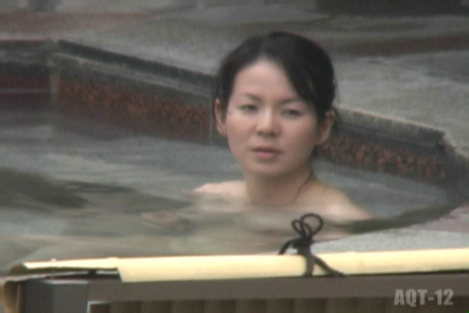 Aquaな露天風呂Vol.811 露天風呂編 | 盗撮シリーズ  75PIX 23