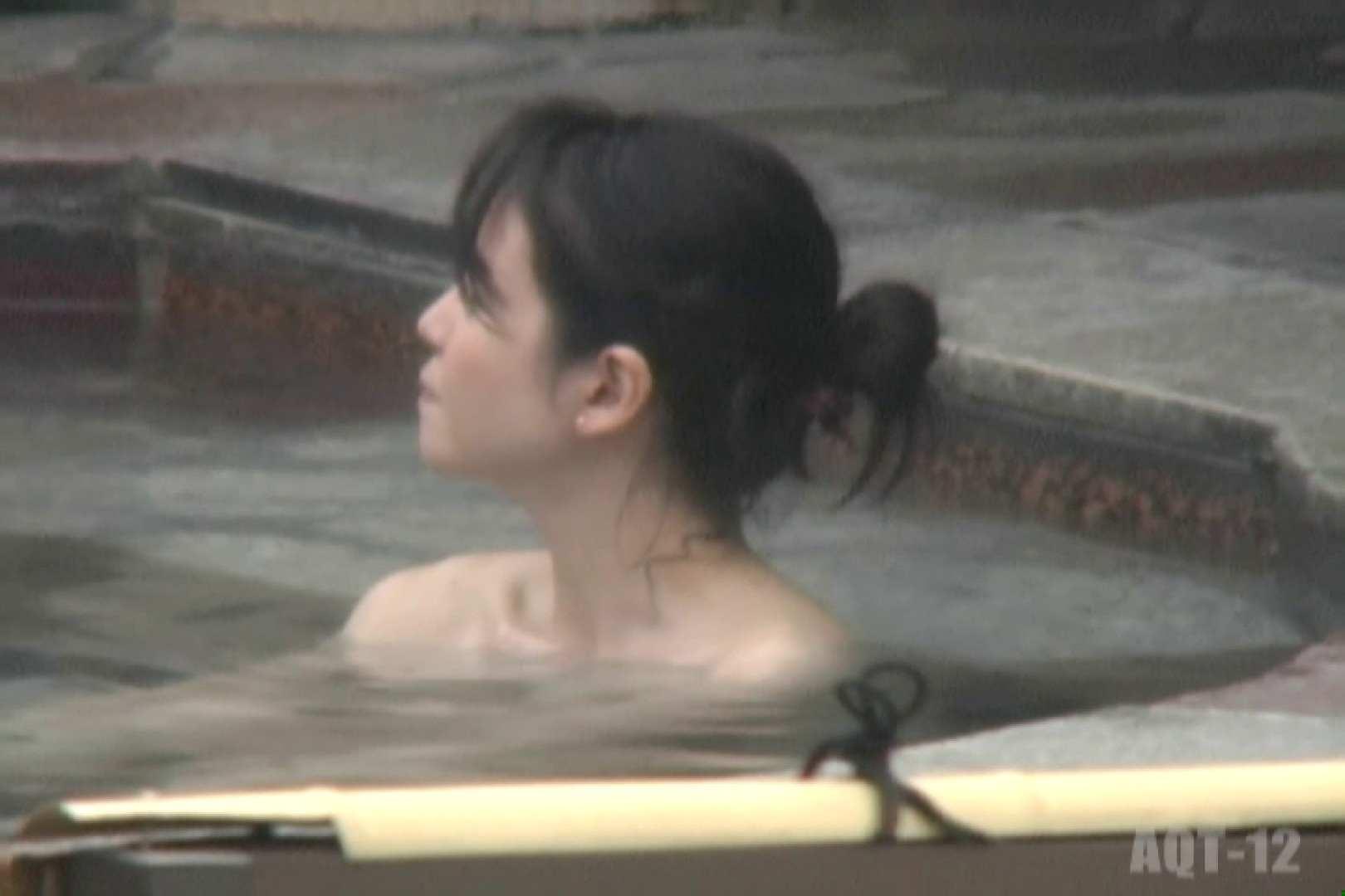 Aquaな露天風呂Vol.811 露天風呂編  75PIX 30