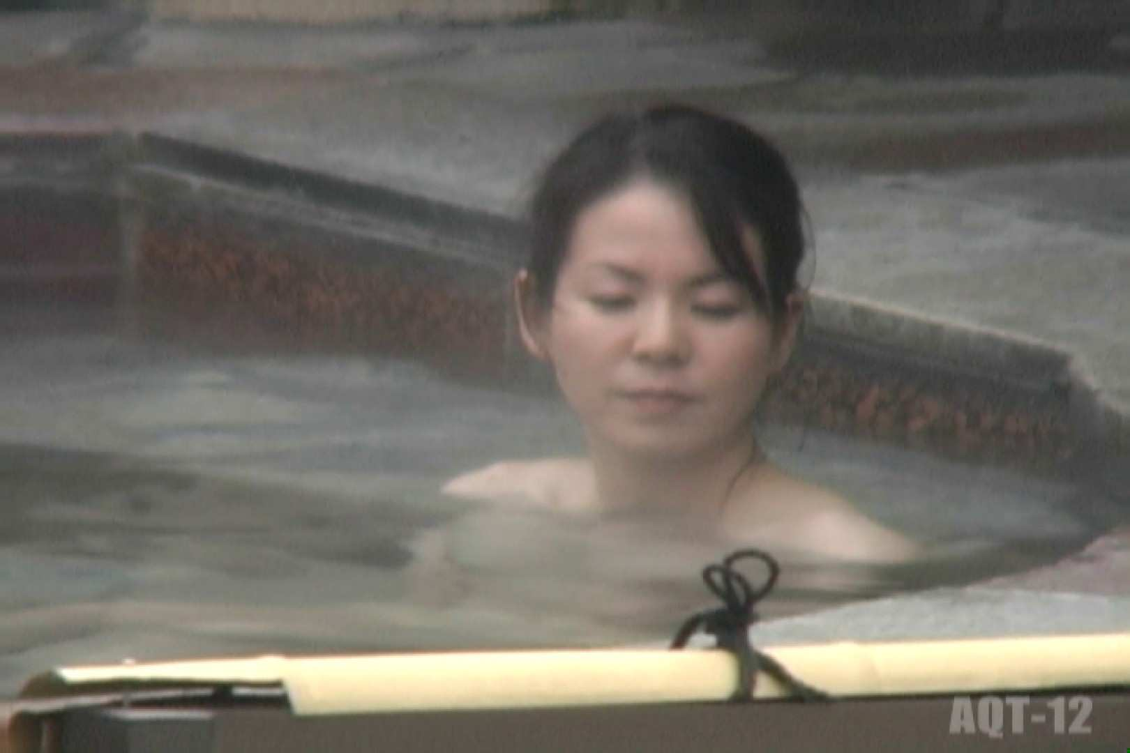 Aquaな露天風呂Vol.811 露天風呂編 | 盗撮シリーズ  75PIX 35