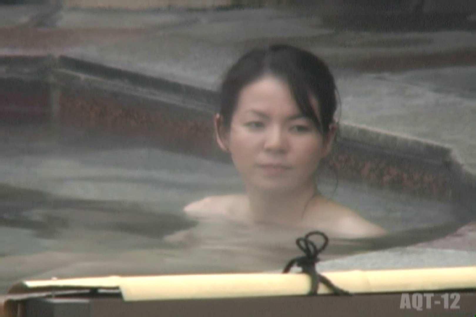 Aquaな露天風呂Vol.811 露天風呂編  75PIX 36