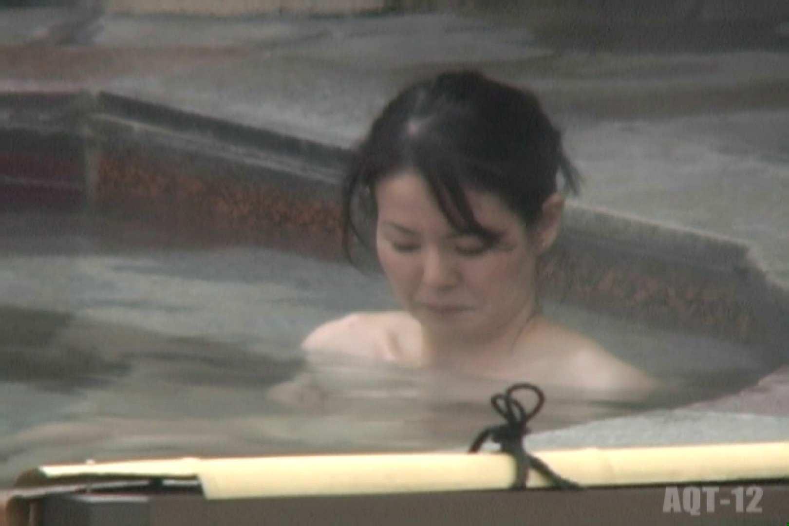 Aquaな露天風呂Vol.811 露天風呂編  75PIX 38