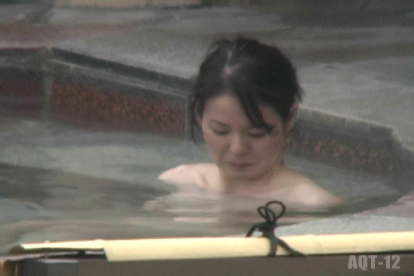 Aquaな露天風呂Vol.811 露天風呂編 | 盗撮シリーズ  75PIX 39