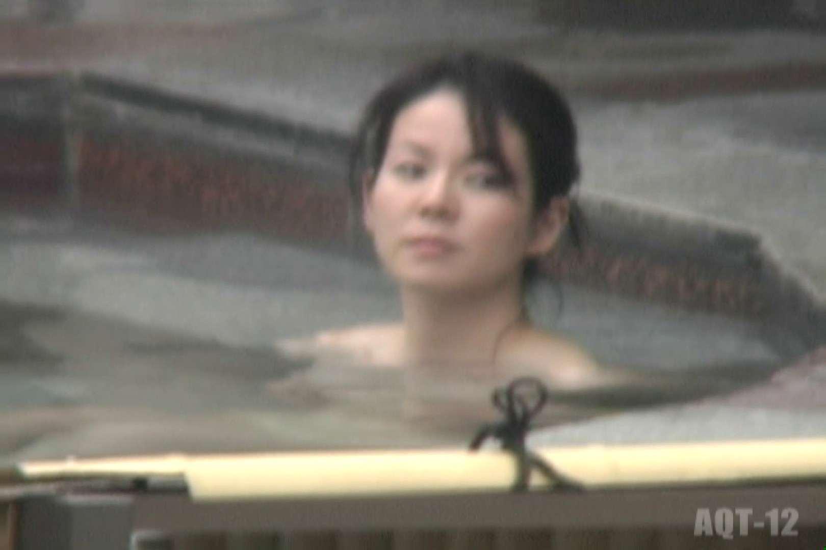 Aquaな露天風呂Vol.811 露天風呂編 | 盗撮シリーズ  75PIX 45