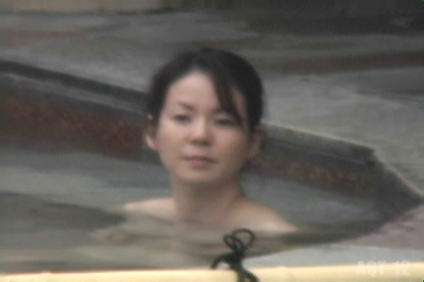 Aquaな露天風呂Vol.811 露天風呂編 | 盗撮シリーズ  75PIX 47