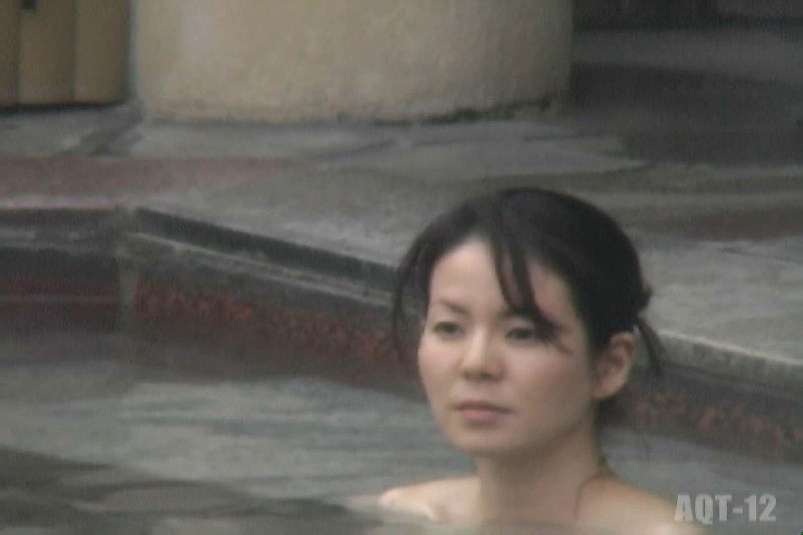 Aquaな露天風呂Vol.811 露天風呂編  75PIX 52