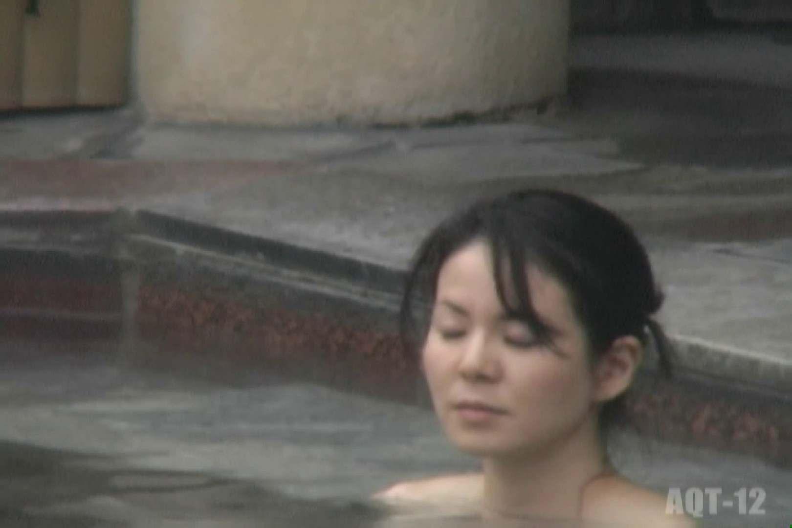 Aquaな露天風呂Vol.811 露天風呂編 | 盗撮シリーズ  75PIX 53