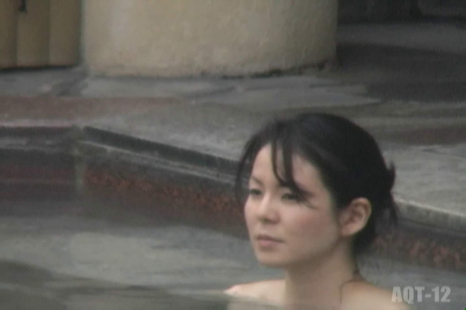 Aquaな露天風呂Vol.811 露天風呂編 | 盗撮シリーズ  75PIX 55