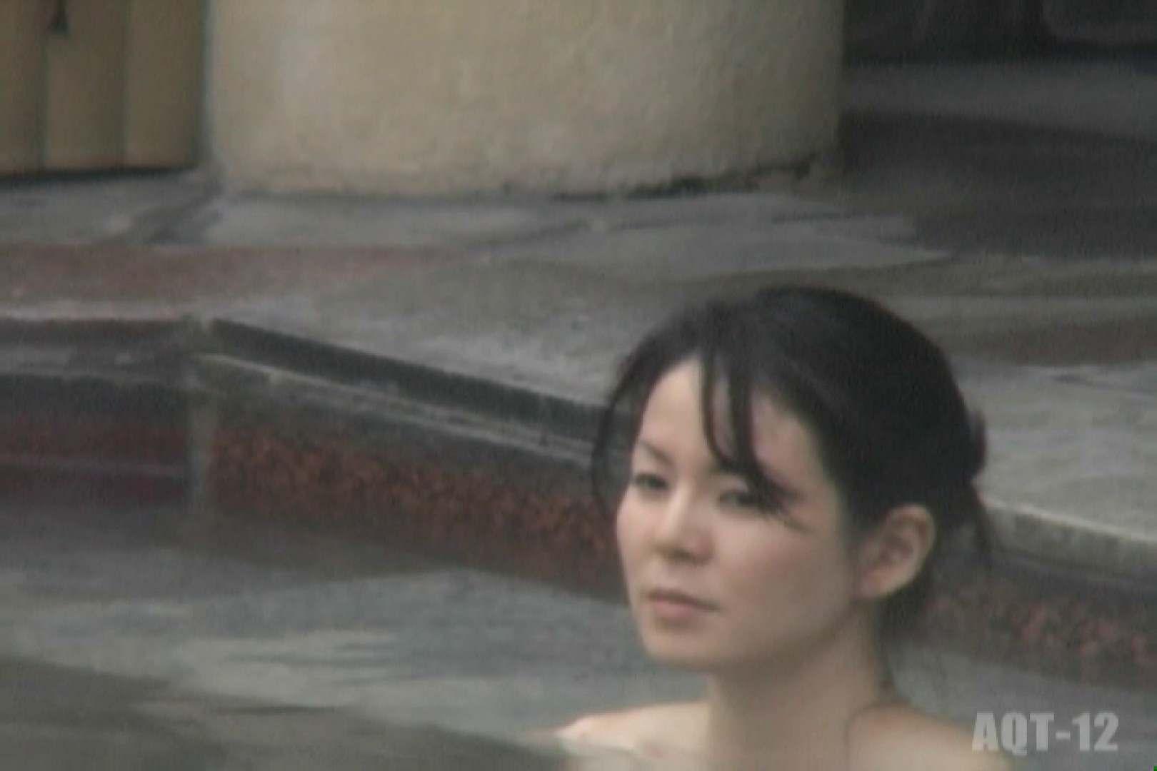 Aquaな露天風呂Vol.811 露天風呂編  75PIX 56