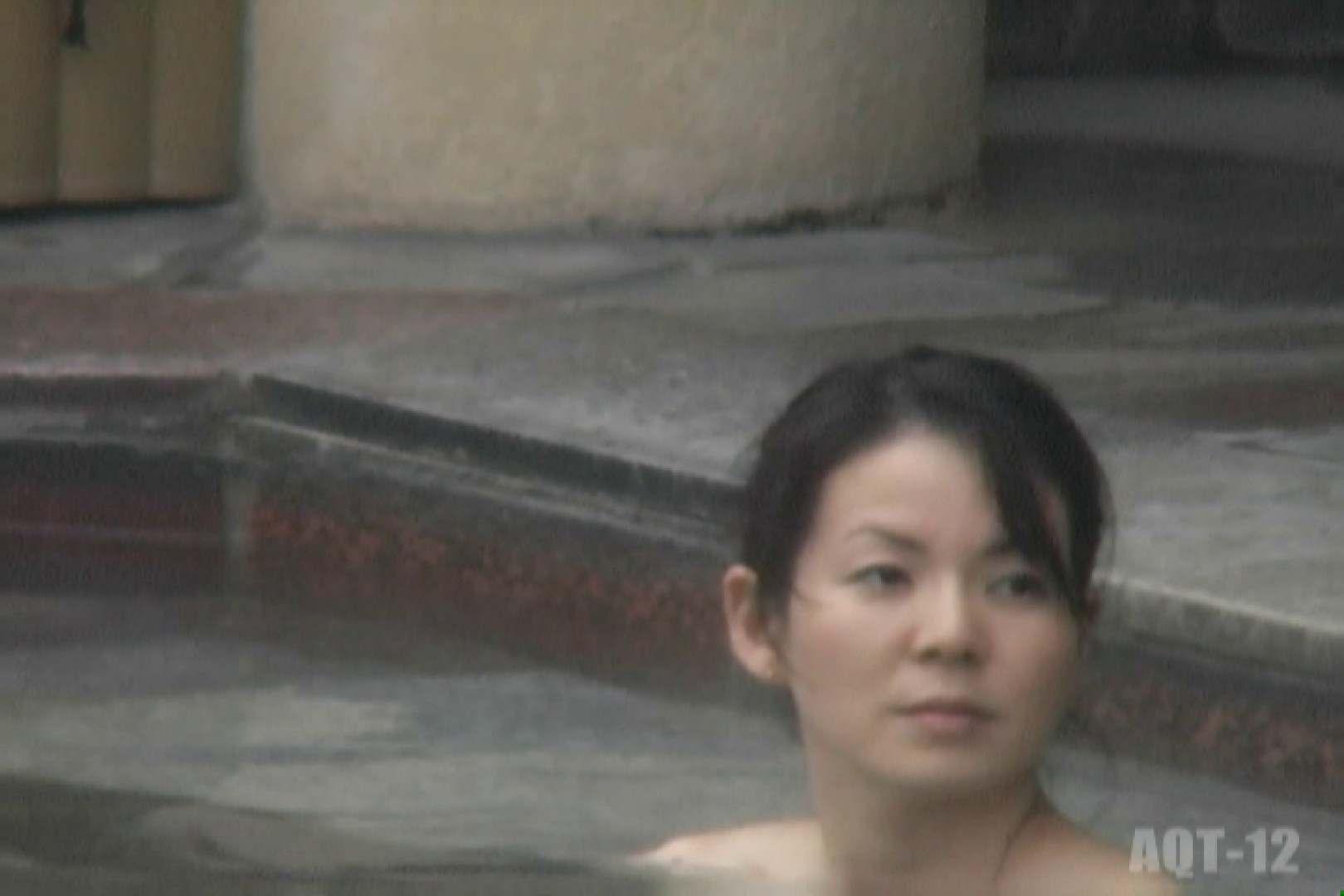 Aquaな露天風呂Vol.811 露天風呂編  75PIX 58