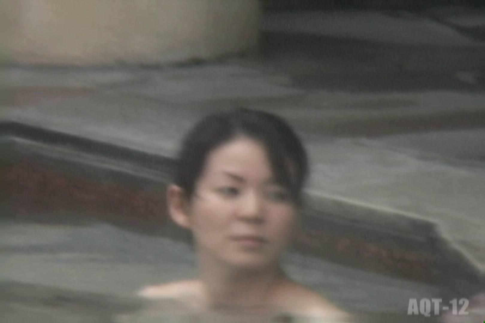 Aquaな露天風呂Vol.811 露天風呂編  75PIX 60