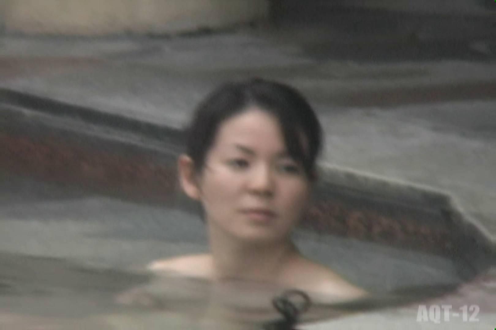 Aquaな露天風呂Vol.811 露天風呂編 | 盗撮シリーズ  75PIX 63