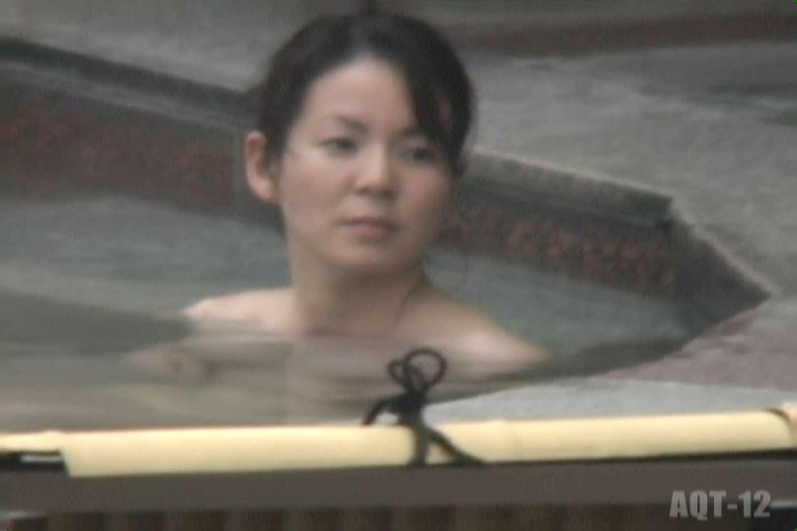 Aquaな露天風呂Vol.811 露天風呂編 | 盗撮シリーズ  75PIX 65