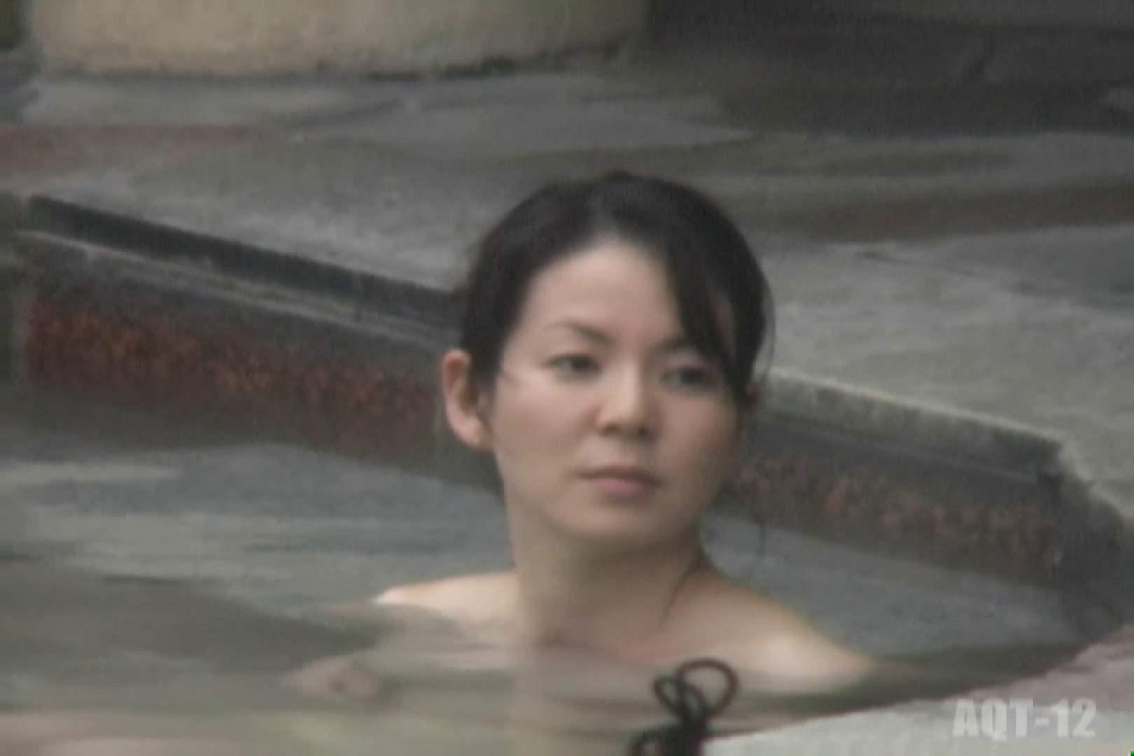 Aquaな露天風呂Vol.811 露天風呂編 | 盗撮シリーズ  75PIX 67