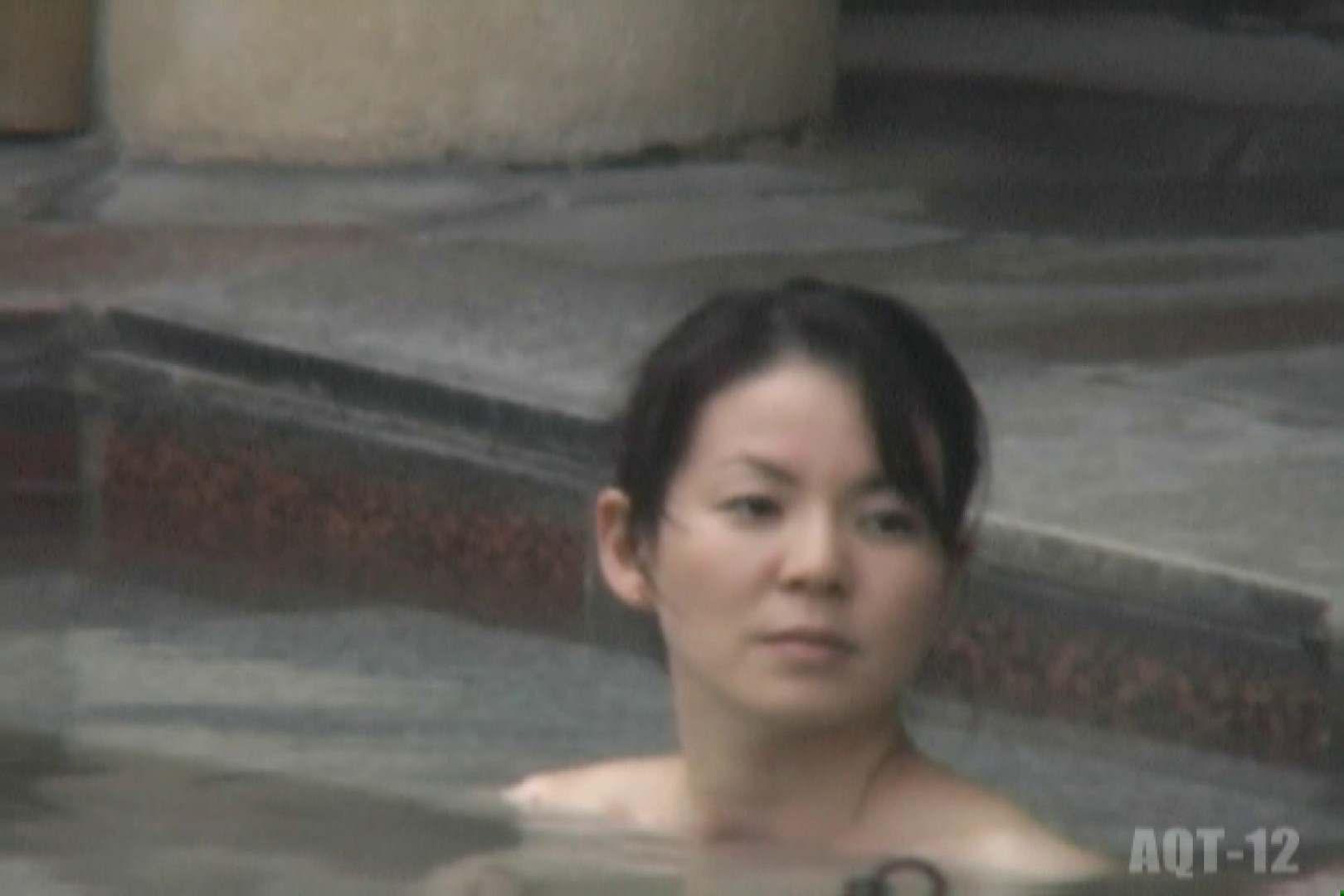 Aquaな露天風呂Vol.811 露天風呂編  75PIX 68