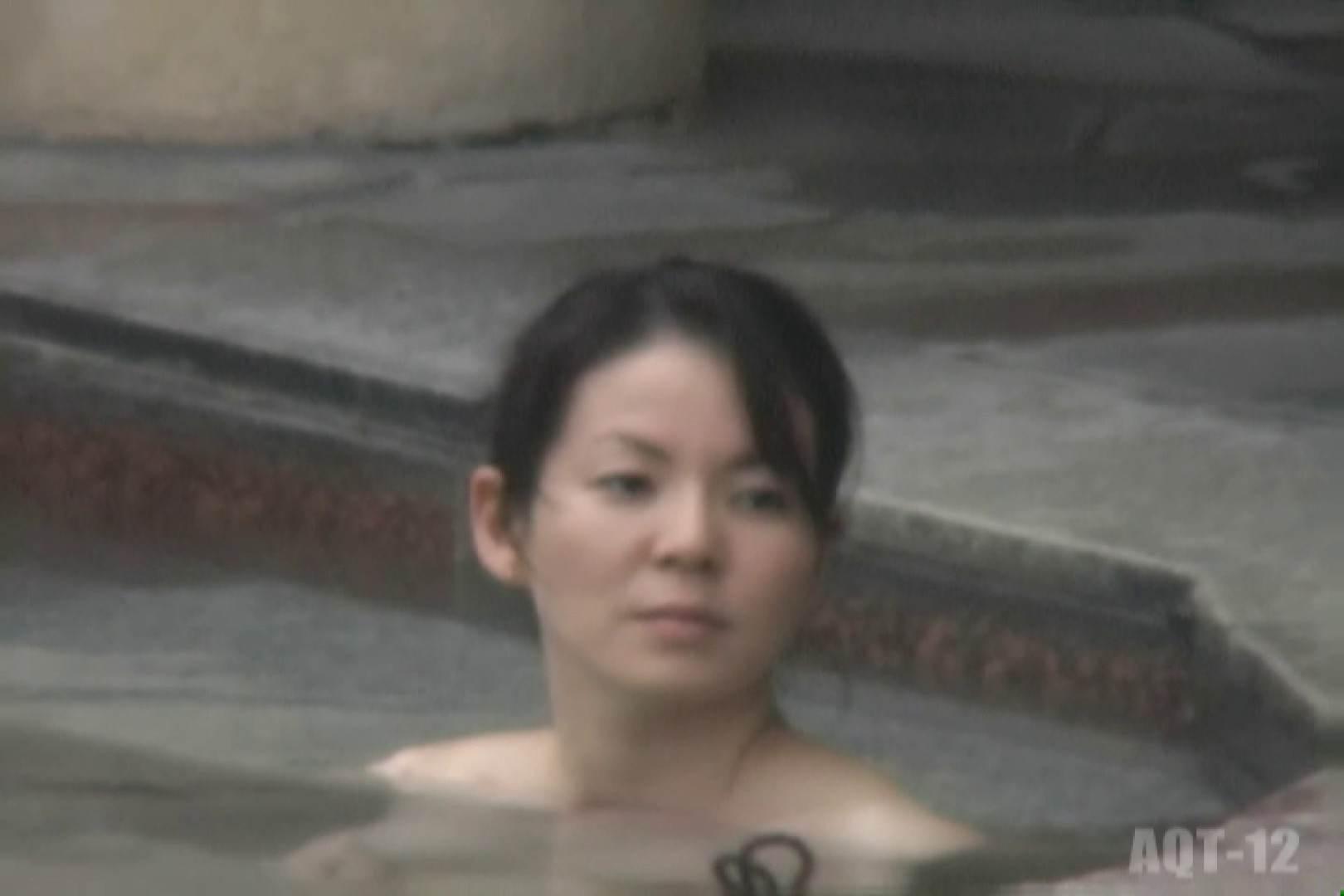 Aquaな露天風呂Vol.811 露天風呂編 | 盗撮シリーズ  75PIX 69