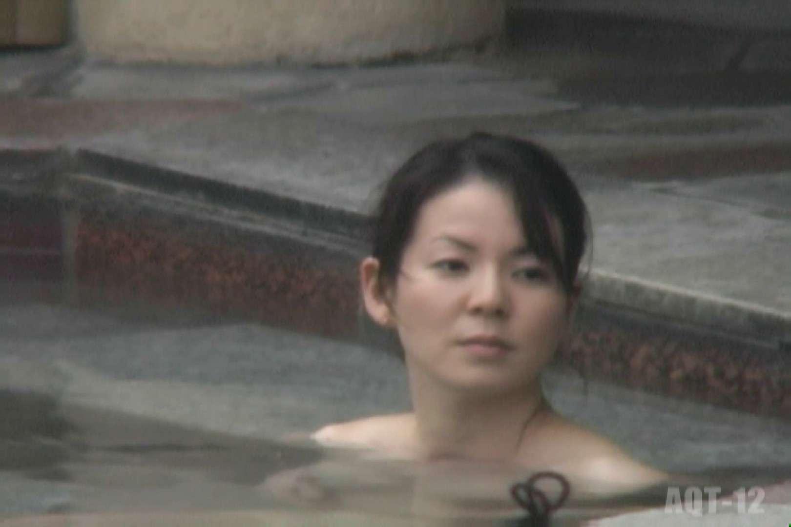 Aquaな露天風呂Vol.811 露天風呂編 | 盗撮シリーズ  75PIX 71