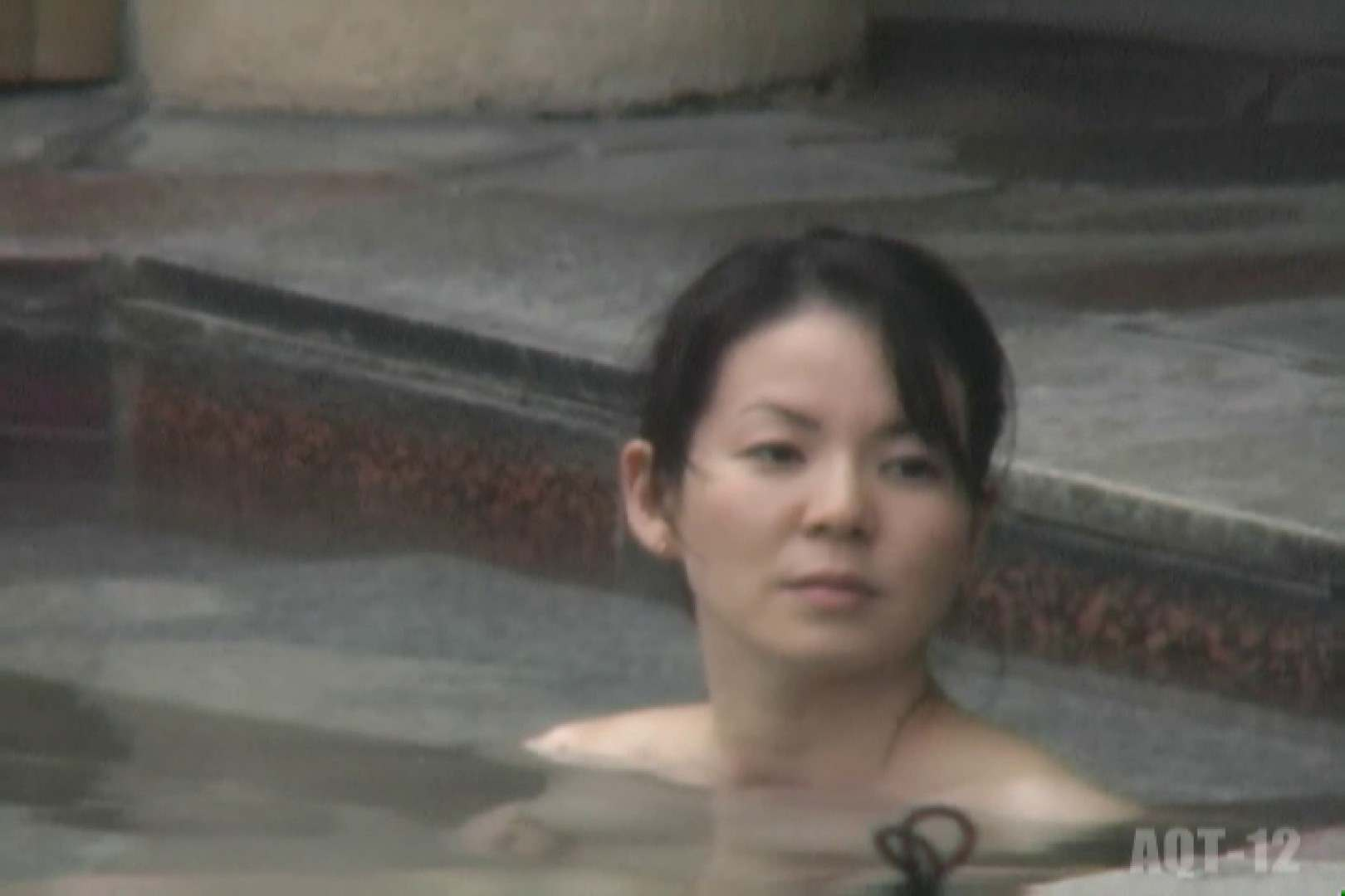 Aquaな露天風呂Vol.811 露天風呂編 | 盗撮シリーズ  75PIX 73