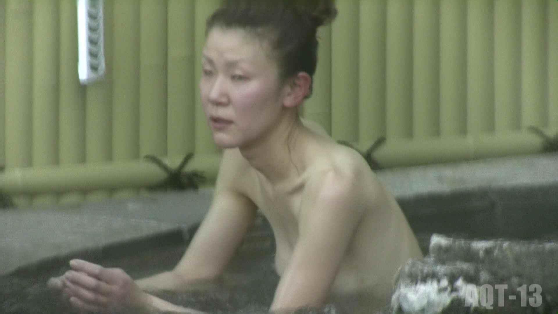 Aquaな露天風呂Vol.817 盗撮シリーズ  89PIX 2
