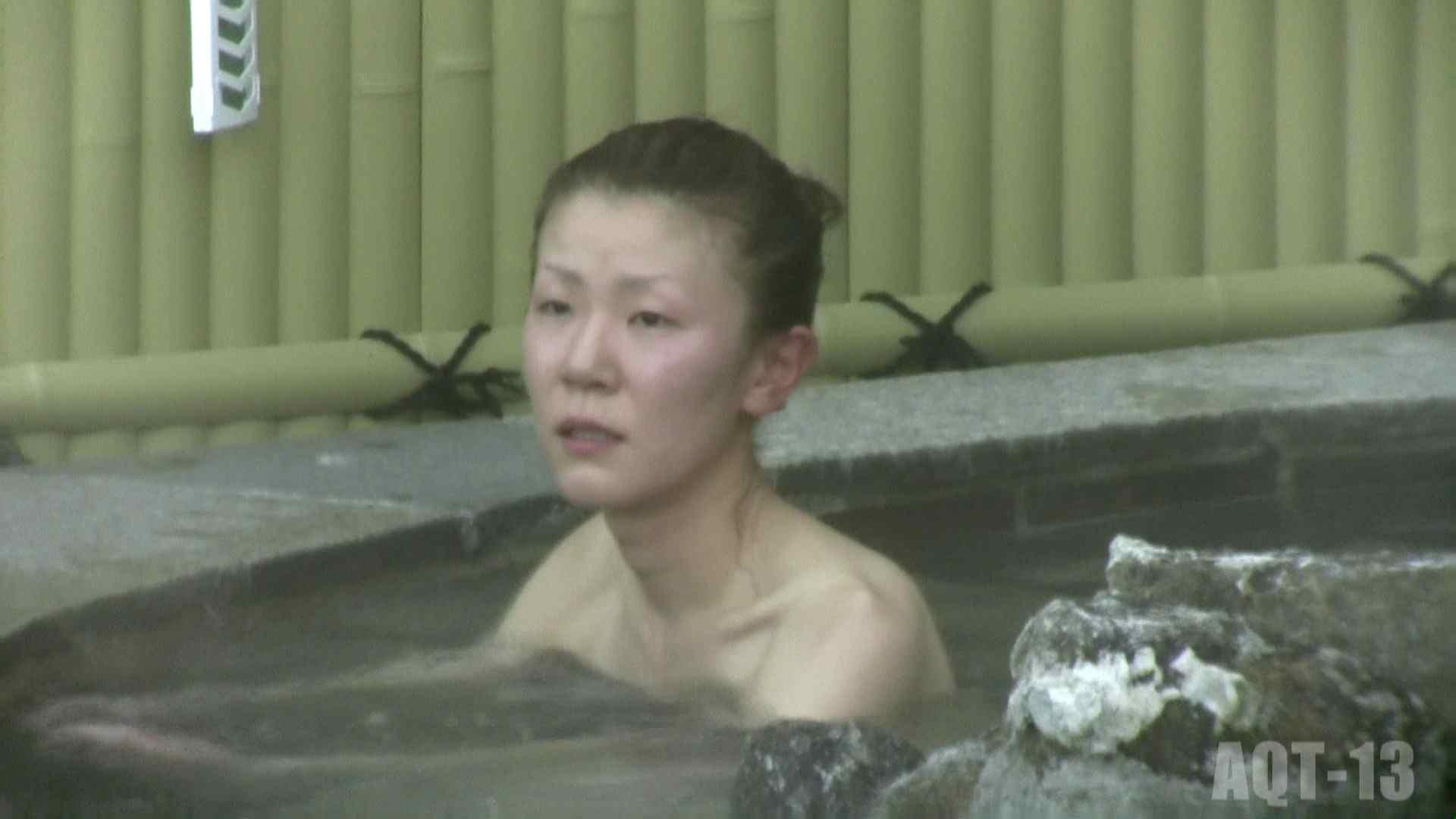 Aquaな露天風呂Vol.817 盗撮シリーズ | 露天風呂編  89PIX 15