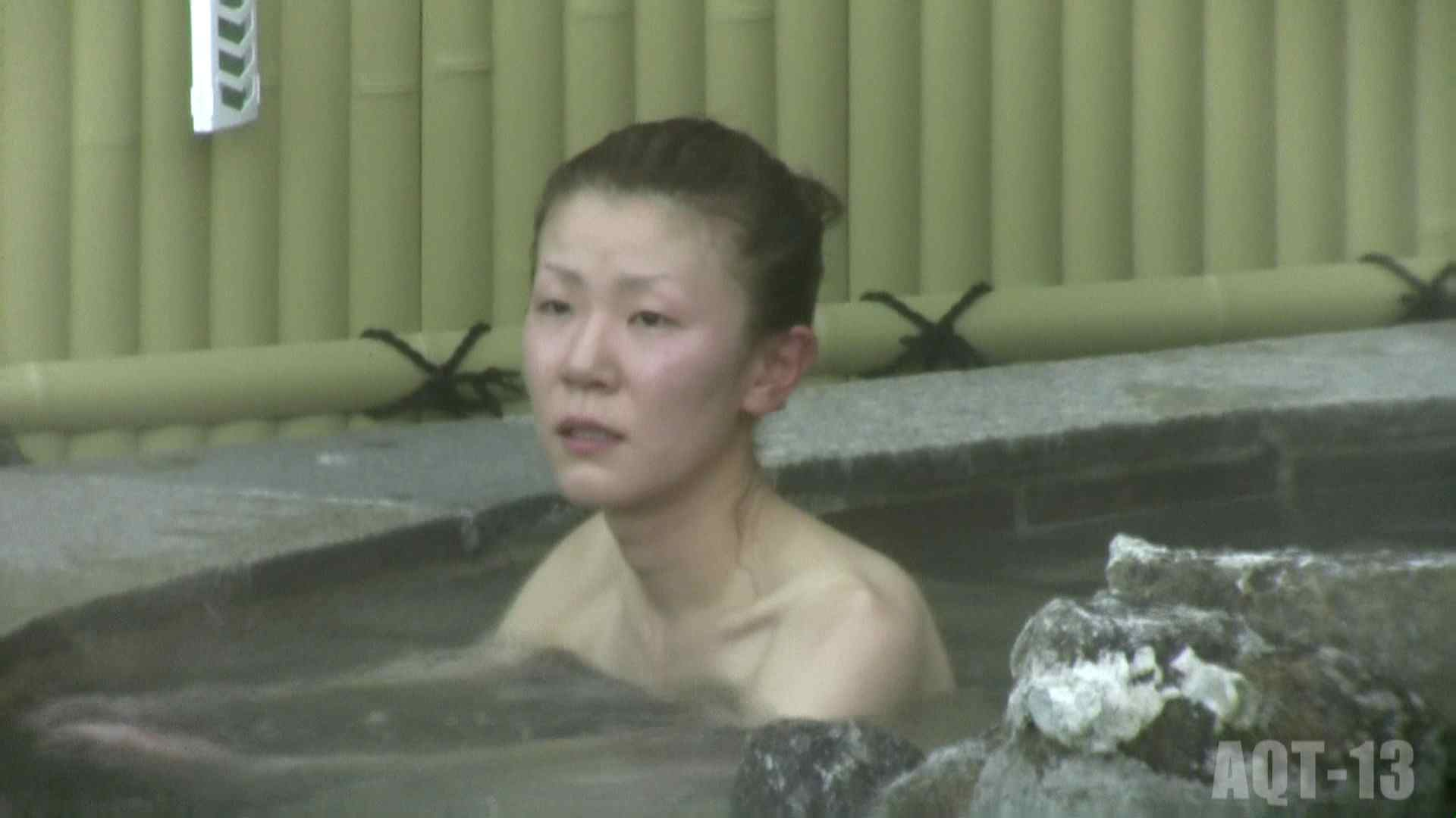 Aquaな露天風呂Vol.817 盗撮シリーズ  89PIX 24