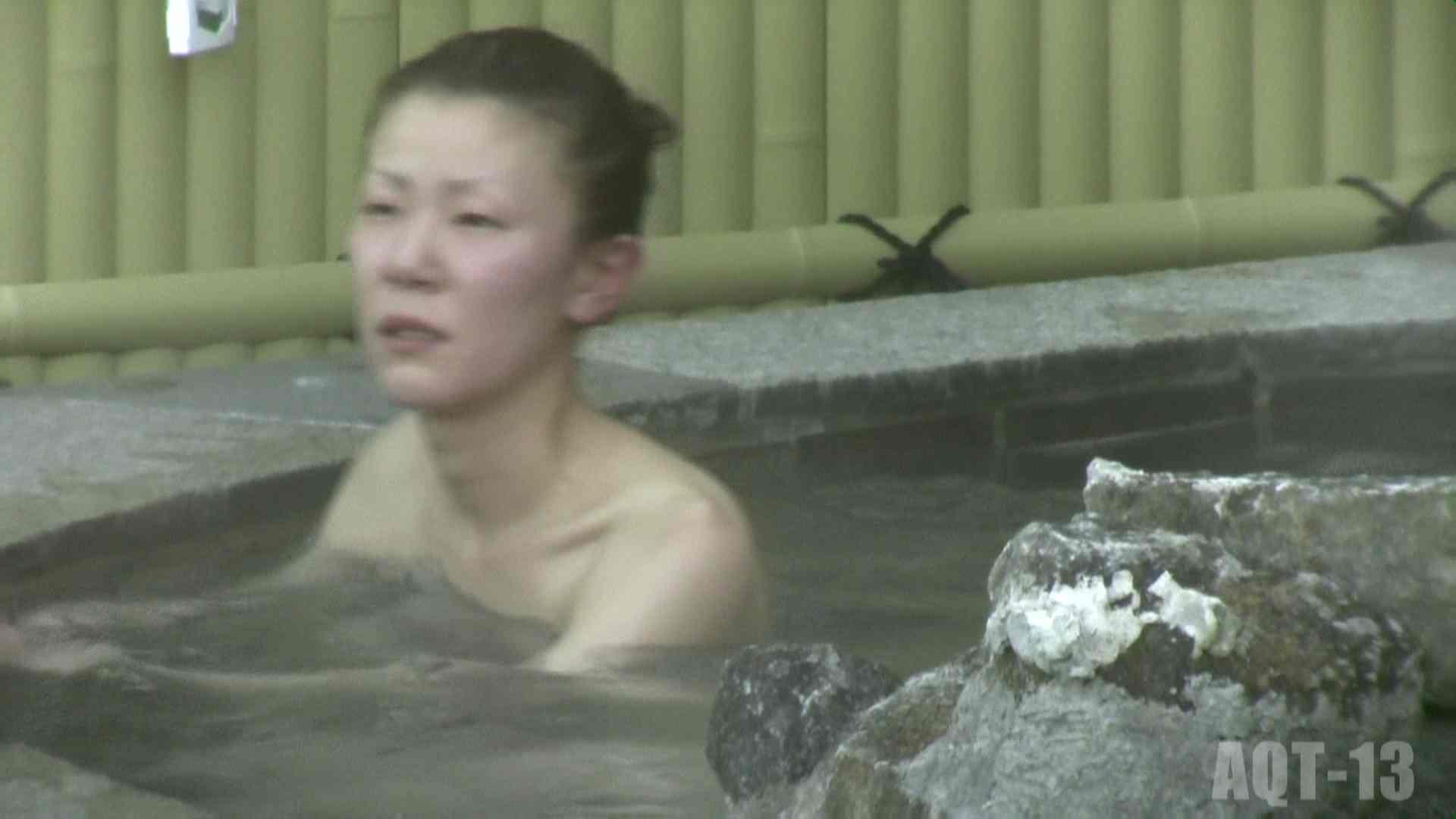 Aquaな露天風呂Vol.817 盗撮シリーズ  89PIX 26