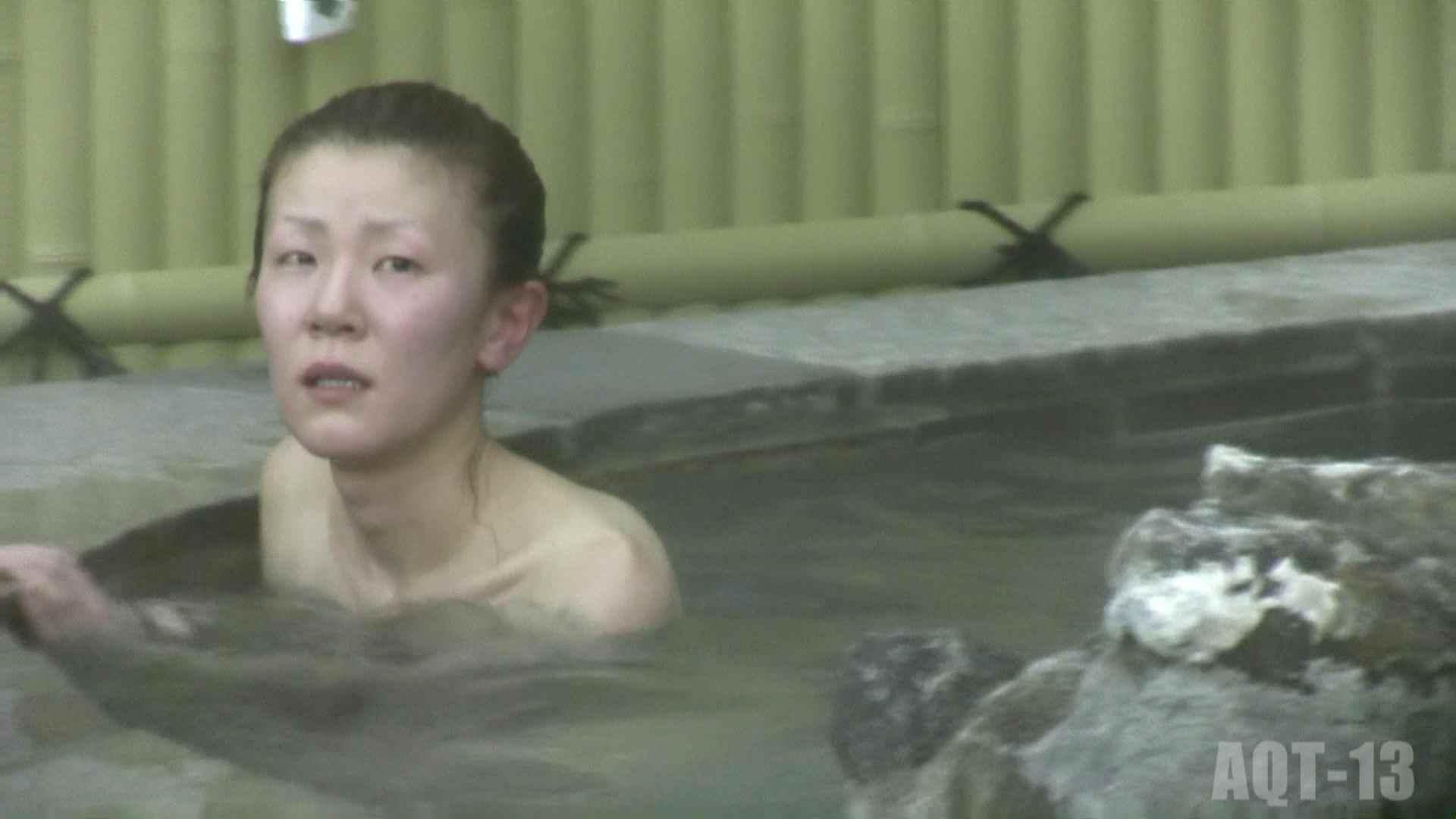 Aquaな露天風呂Vol.817 盗撮シリーズ  89PIX 32