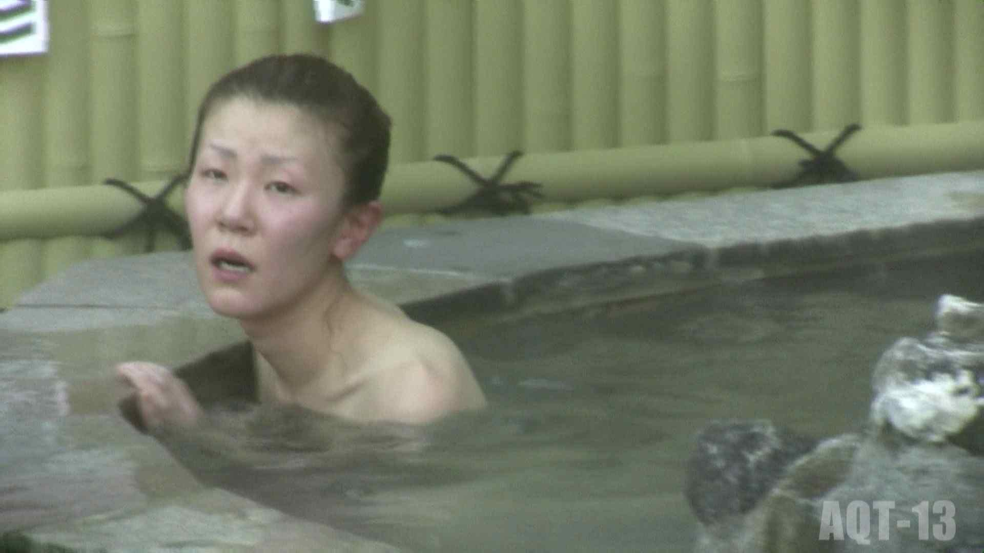 Aquaな露天風呂Vol.817 盗撮シリーズ  89PIX 34