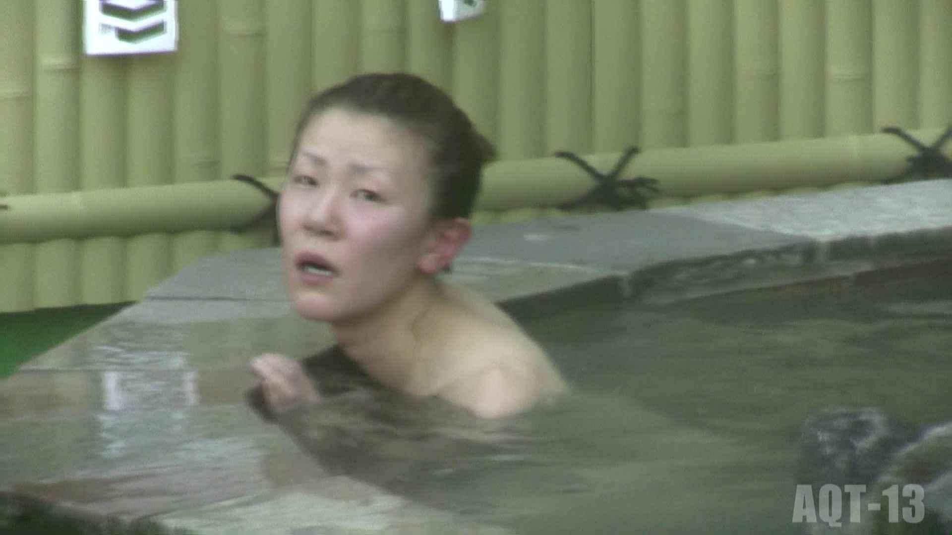 Aquaな露天風呂Vol.817 盗撮シリーズ  89PIX 36