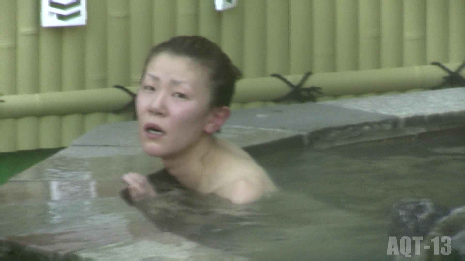Aquaな露天風呂Vol.817 盗撮シリーズ | 露天風呂編  89PIX 37