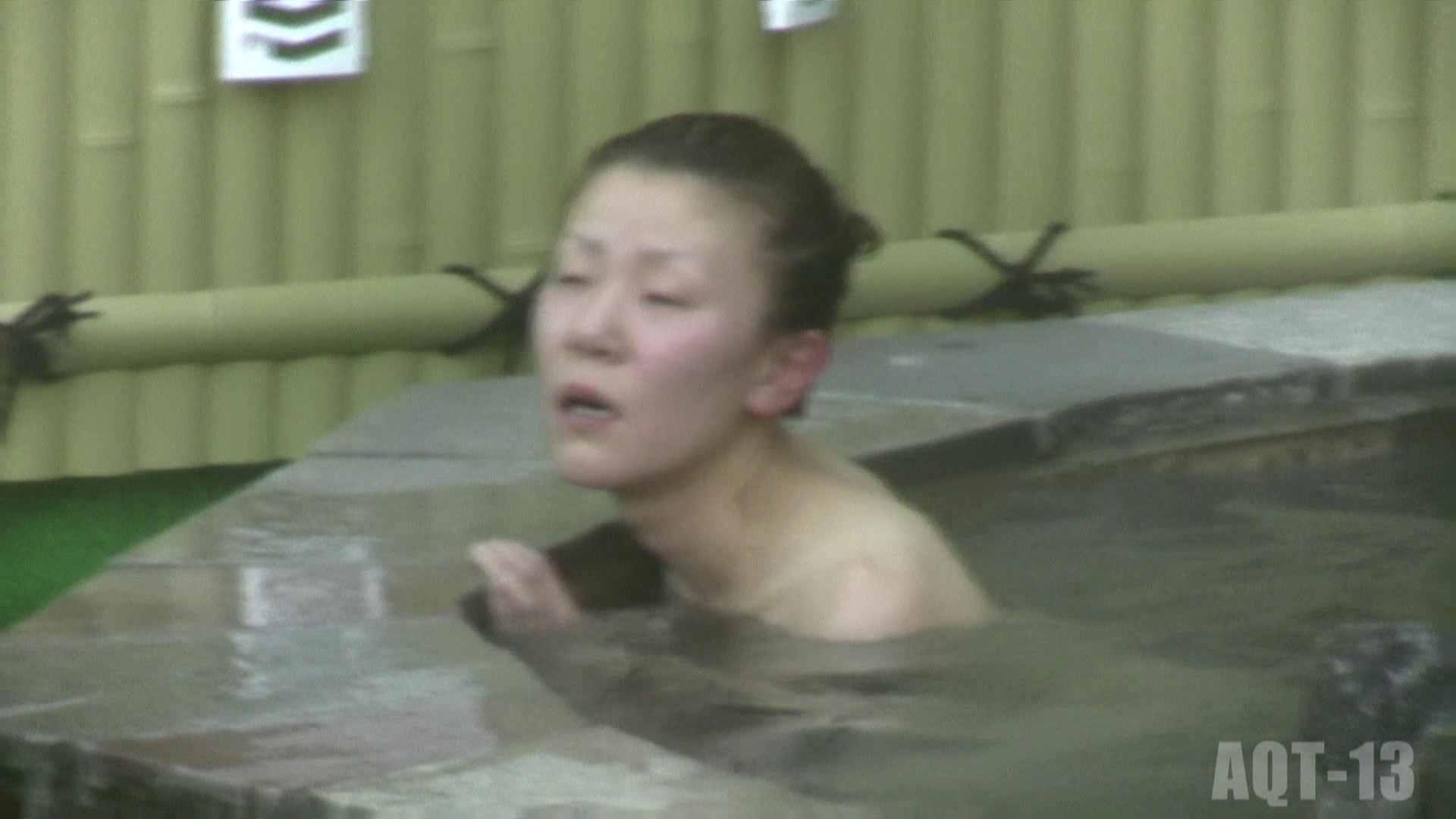 Aquaな露天風呂Vol.817 盗撮シリーズ  89PIX 40