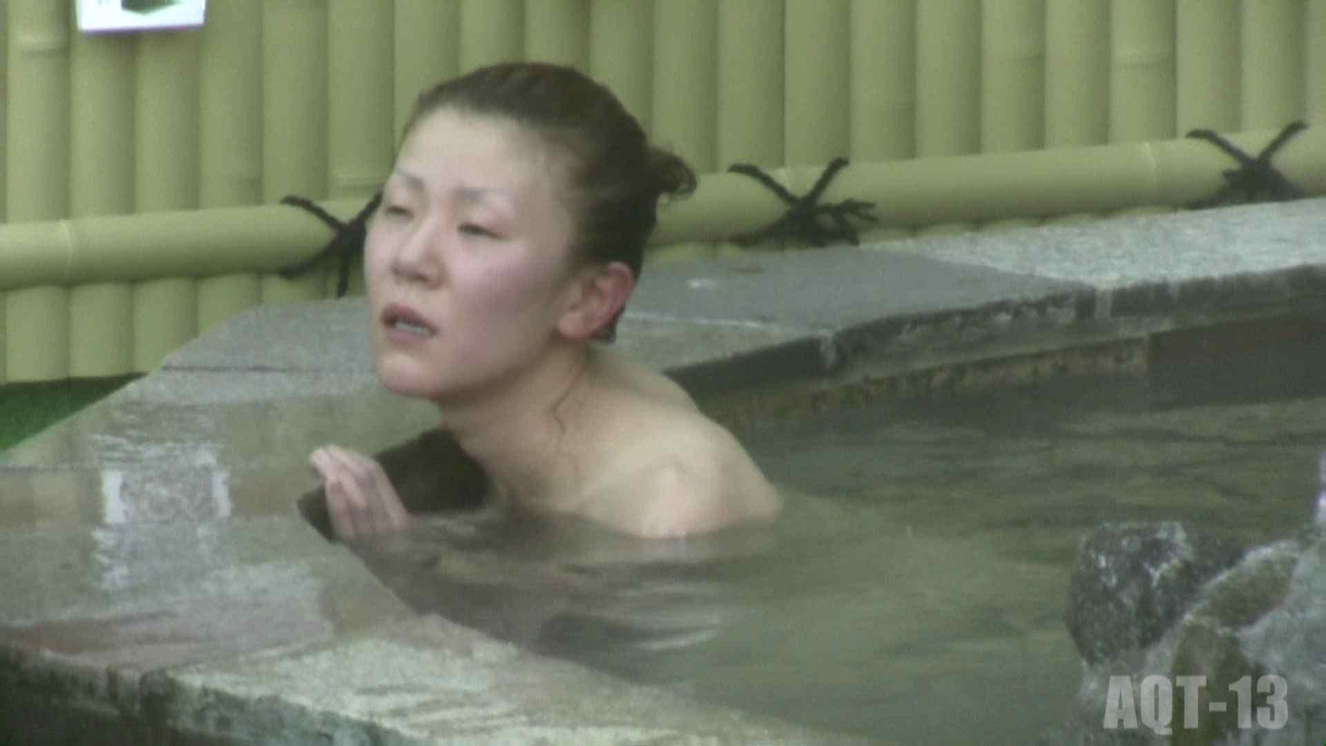 Aquaな露天風呂Vol.817 盗撮シリーズ | 露天風呂編  89PIX 43