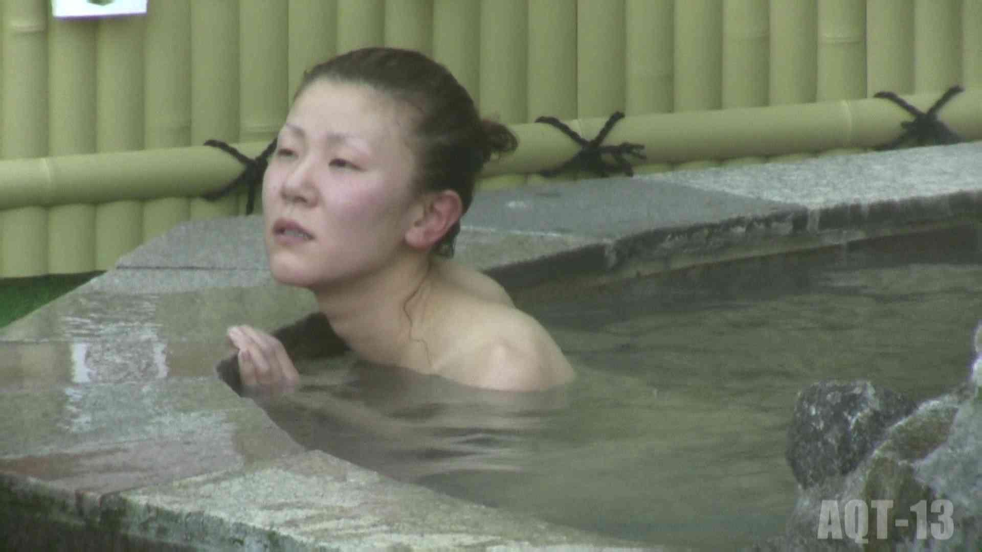 Aquaな露天風呂Vol.817 盗撮シリーズ  89PIX 46