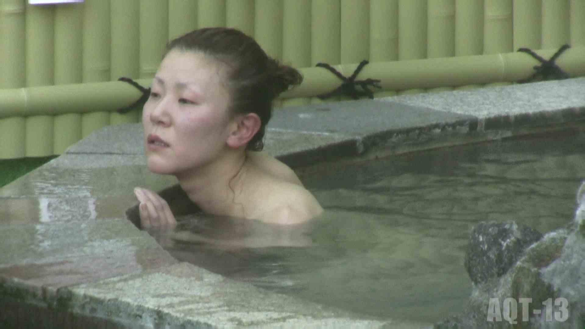 Aquaな露天風呂Vol.817 盗撮シリーズ  89PIX 60