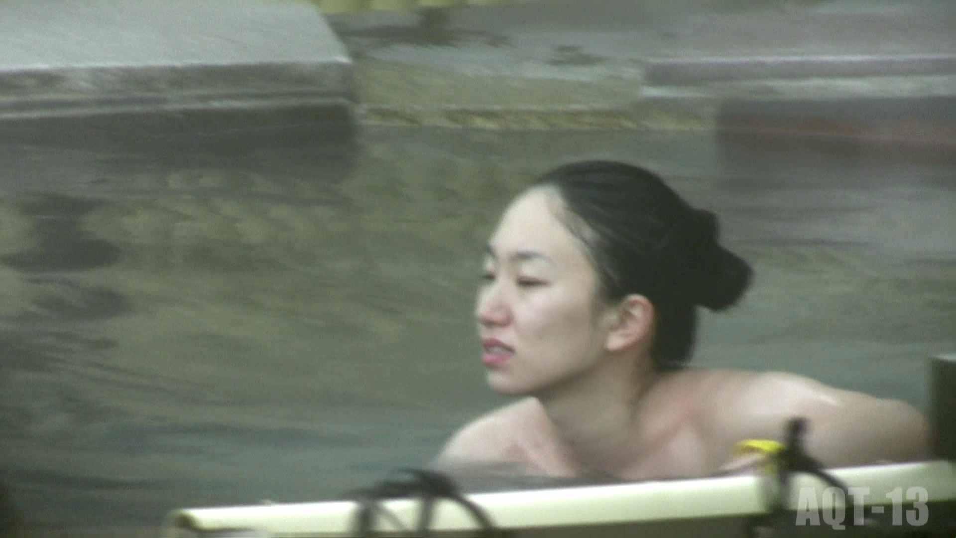 Aquaな露天風呂Vol.818 露天風呂編 | 盗撮シリーズ  93PIX 1