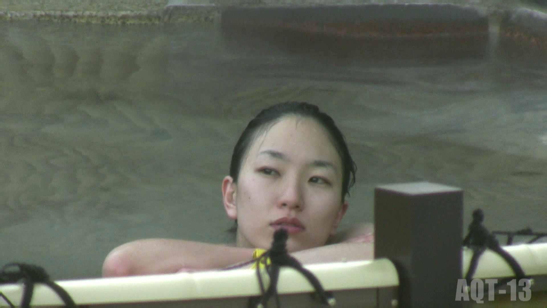 Aquaな露天風呂Vol.818 露天風呂編 | 盗撮シリーズ  93PIX 29