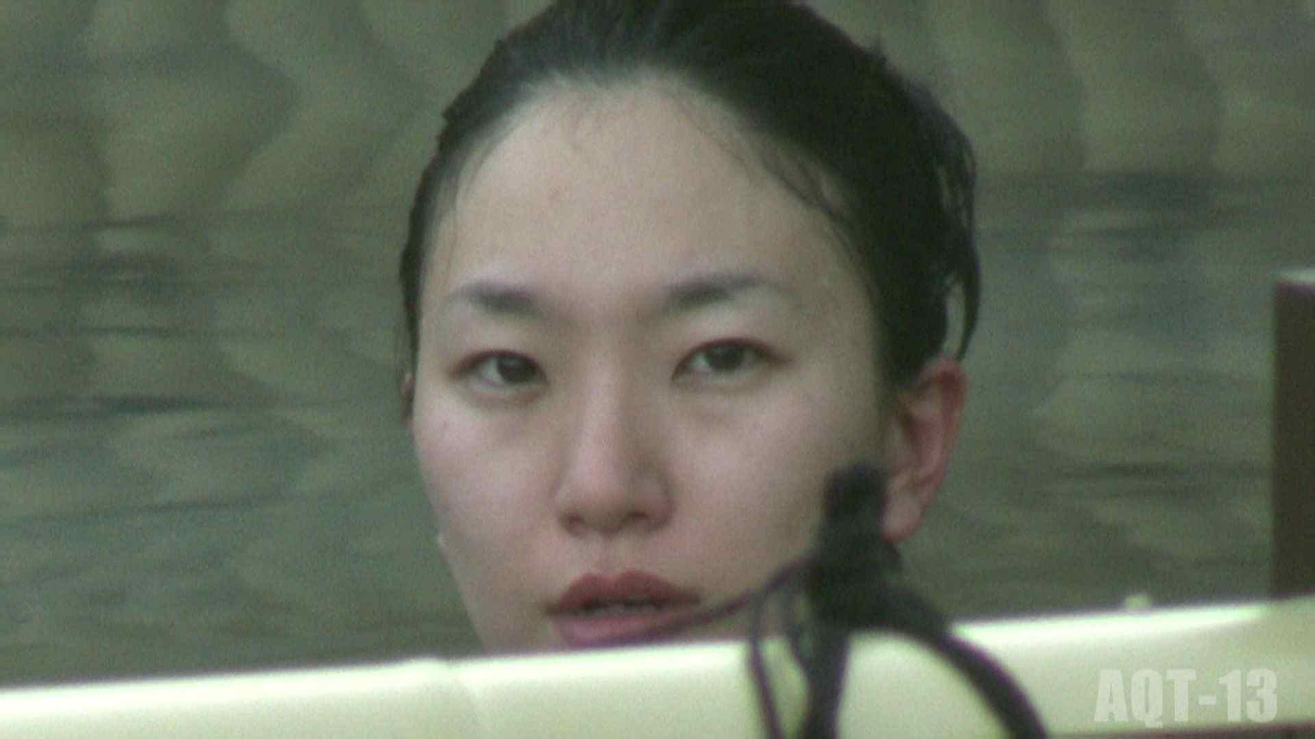 Aquaな露天風呂Vol.818 露天風呂編 | 盗撮シリーズ  93PIX 71