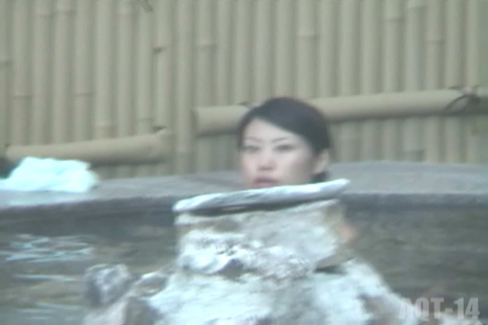 Aquaな露天風呂Vol.820 盗撮シリーズ | 露天風呂編  93PIX 3