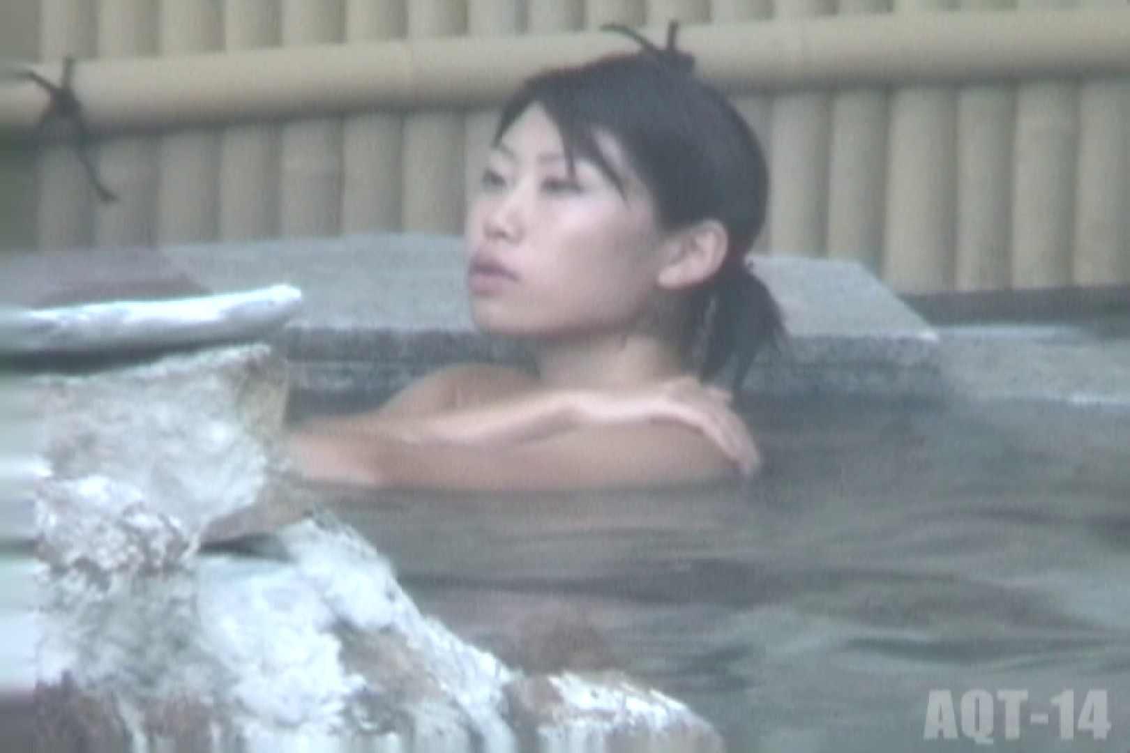 Aquaな露天風呂Vol.820 盗撮シリーズ | 露天風呂編  93PIX 9