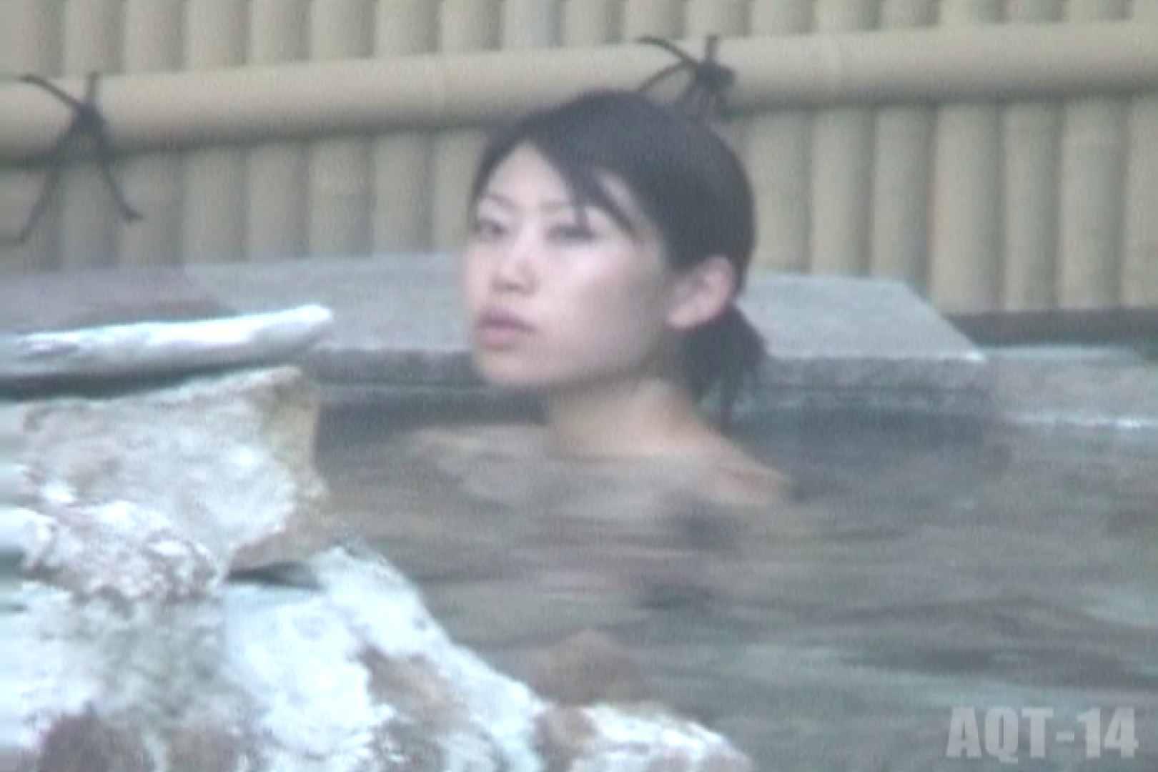 Aquaな露天風呂Vol.820 盗撮シリーズ  93PIX 12