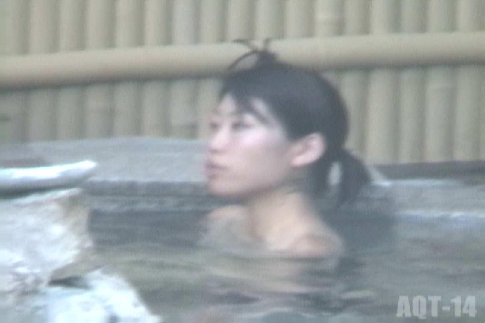Aquaな露天風呂Vol.820 盗撮シリーズ  93PIX 86