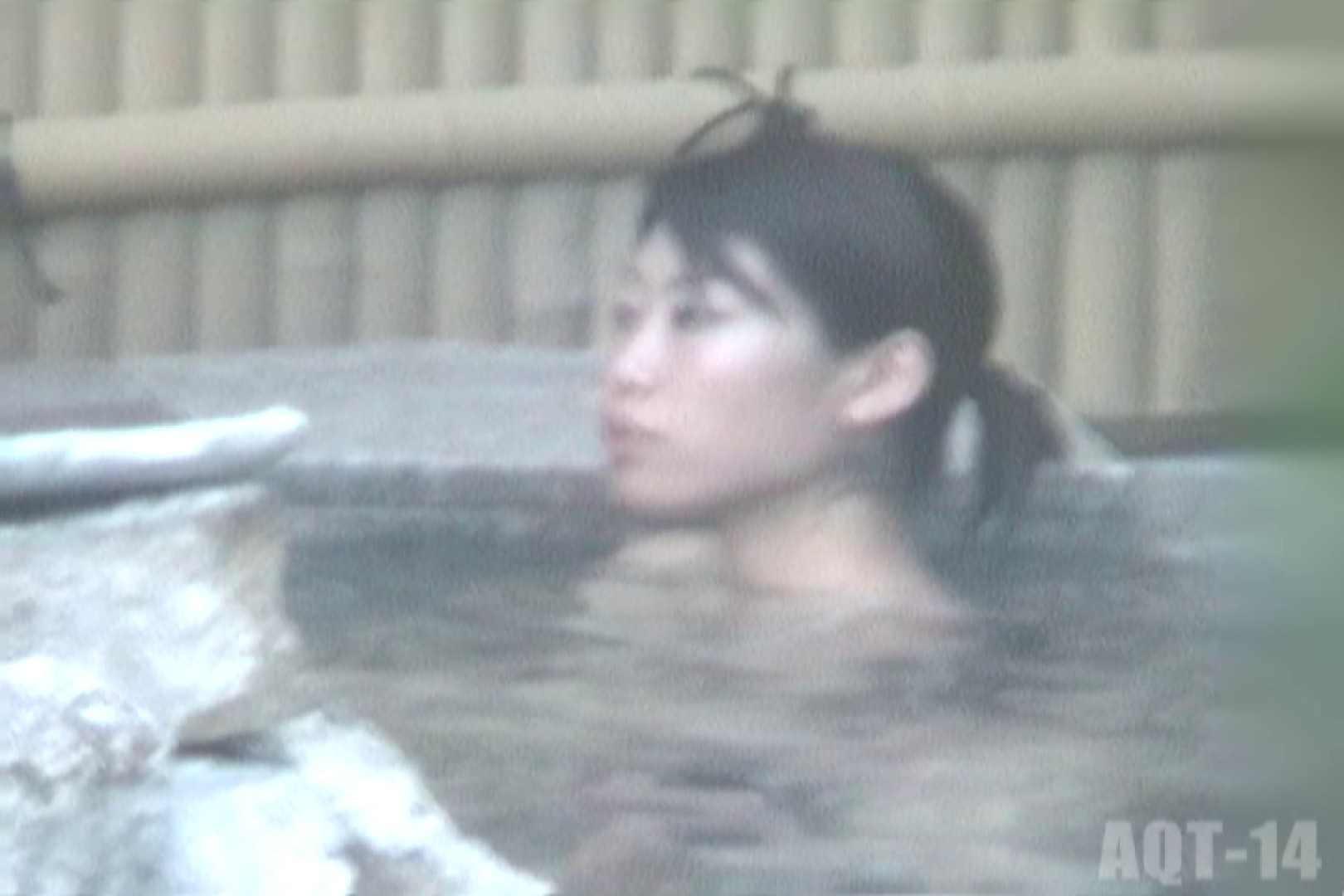 Aquaな露天風呂Vol.820 盗撮シリーズ | 露天風呂編  93PIX 87
