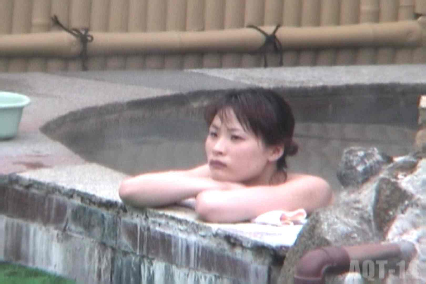 Aquaな露天風呂Vol.822 盗撮シリーズ | 露天風呂編  78PIX 3