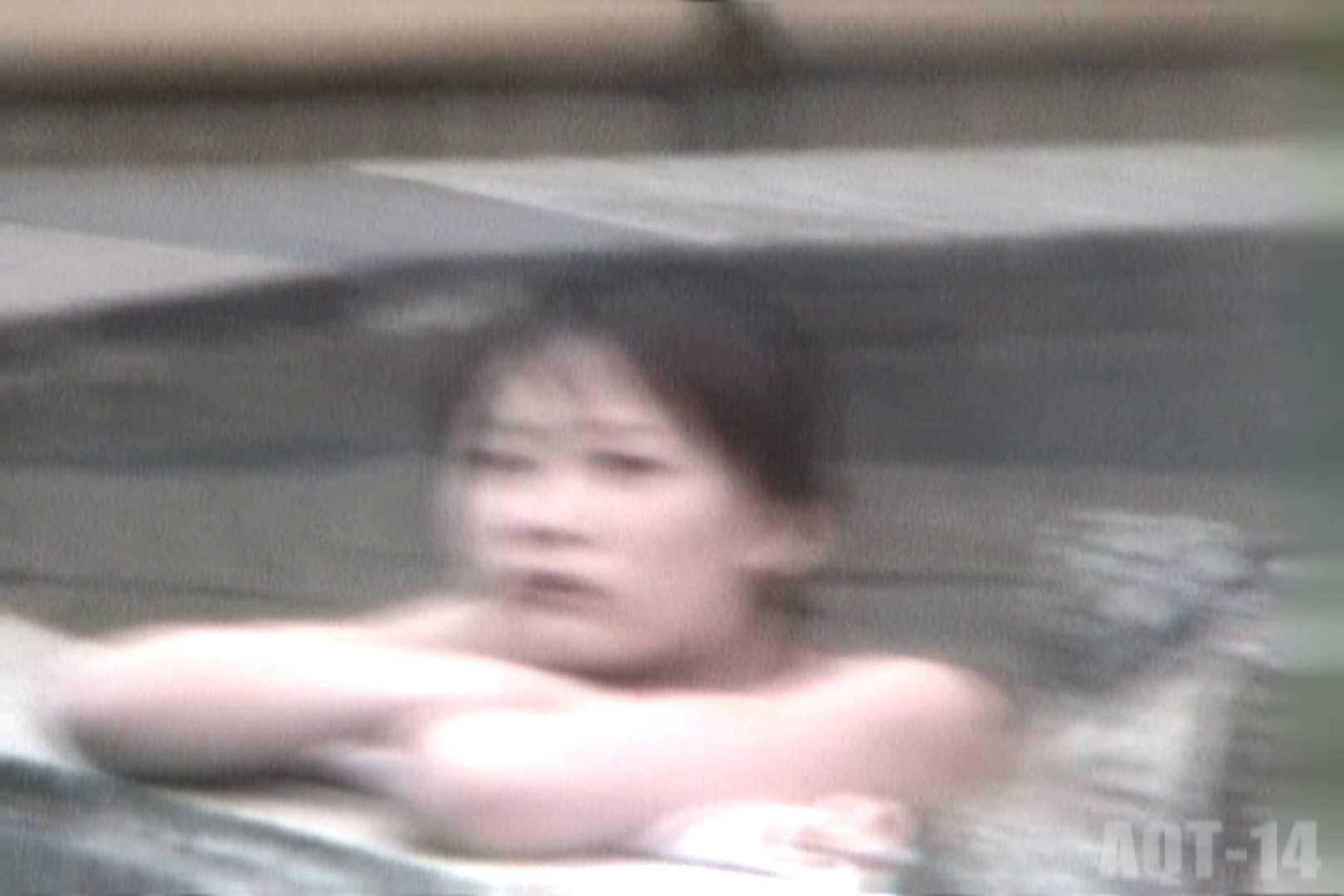 Aquaな露天風呂Vol.822 盗撮シリーズ  78PIX 14