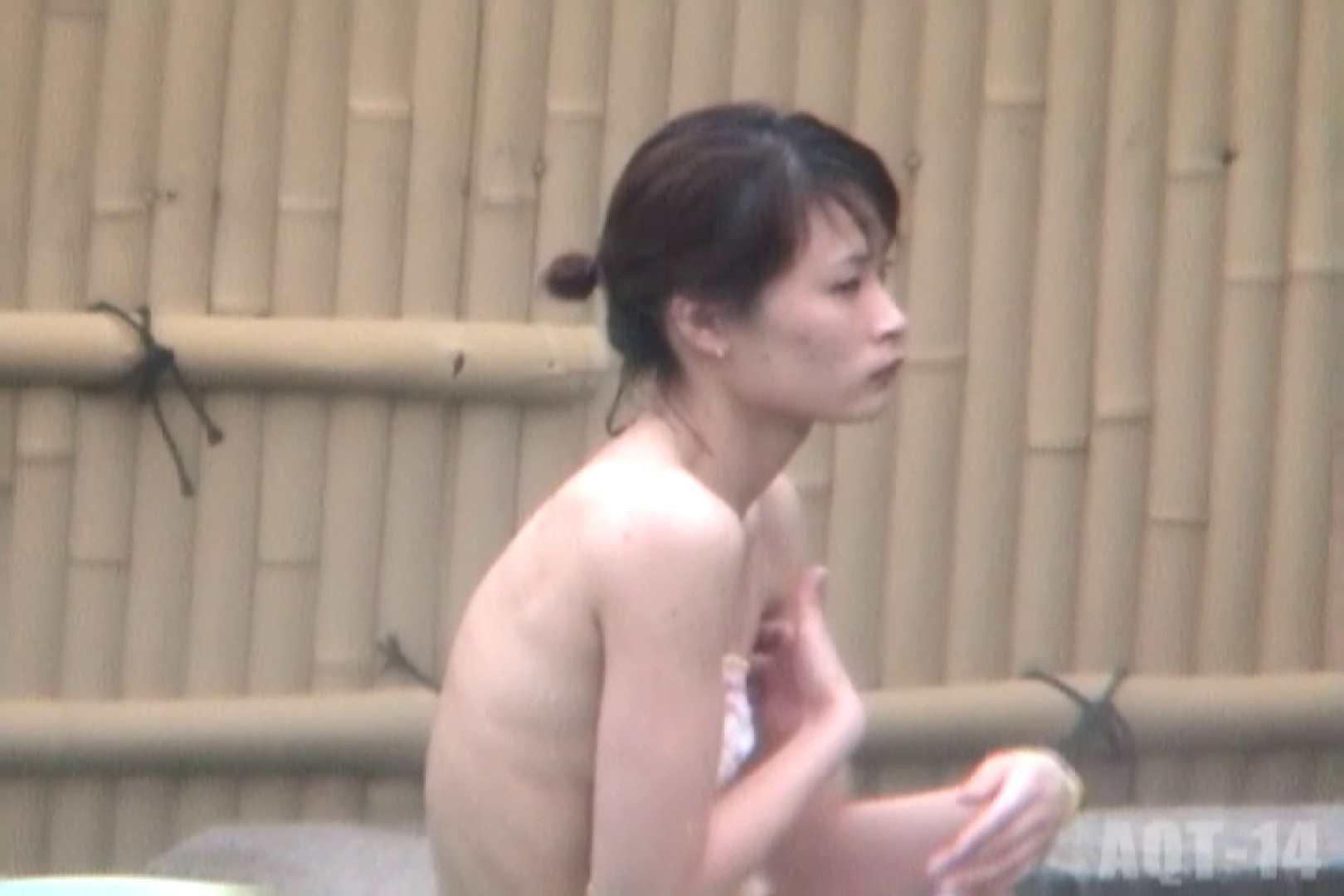 Aquaな露天風呂Vol.822 盗撮シリーズ  78PIX 38