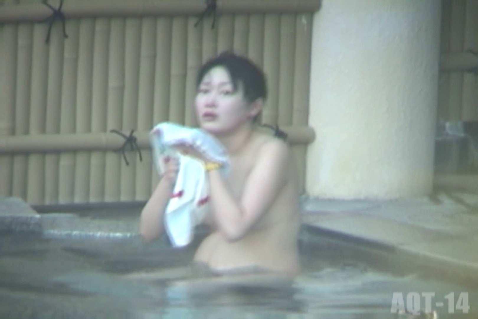 Aquaな露天風呂Vol.824 盗撮シリーズ  111PIX 40
