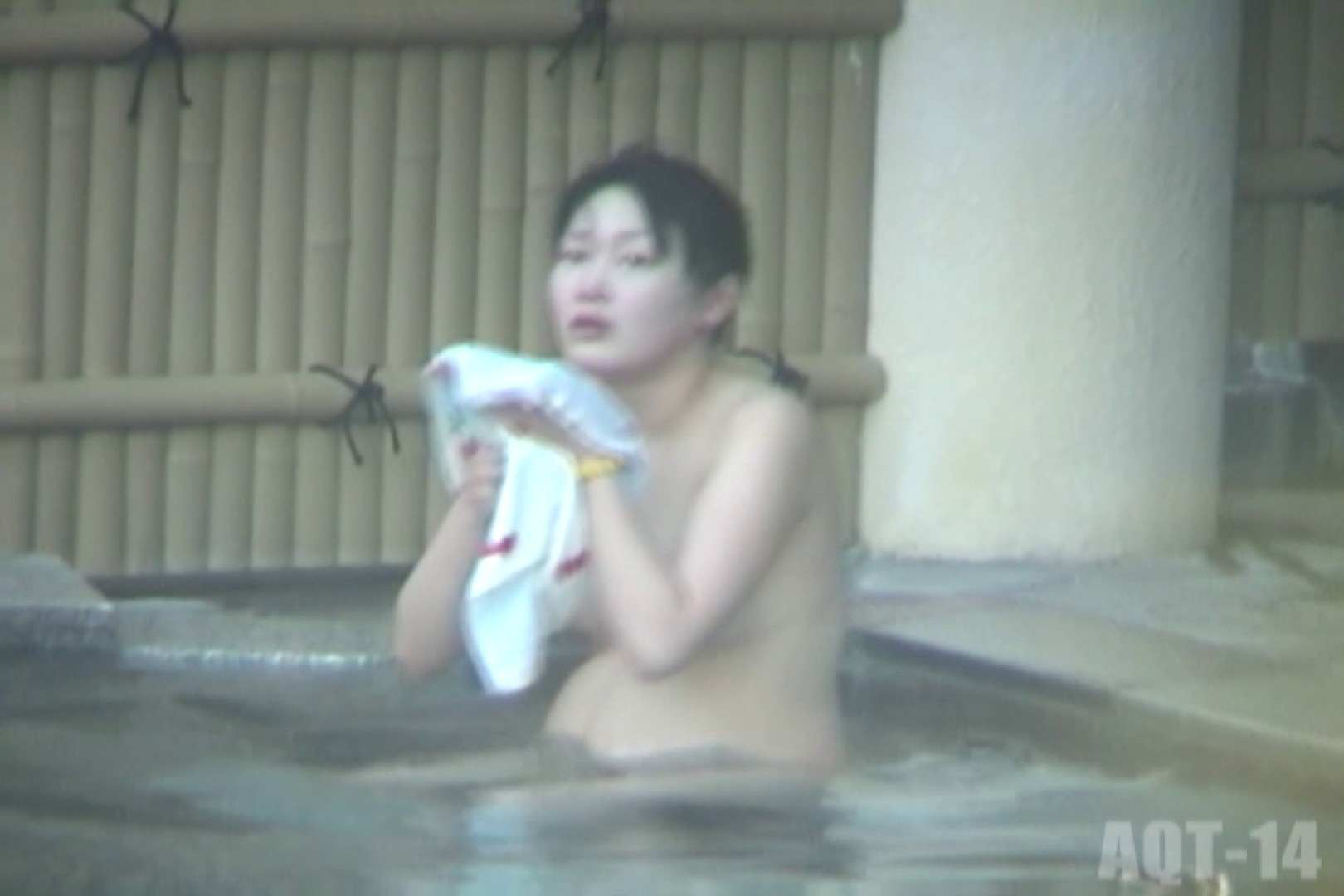 Aquaな露天風呂Vol.824 盗撮シリーズ  111PIX 44