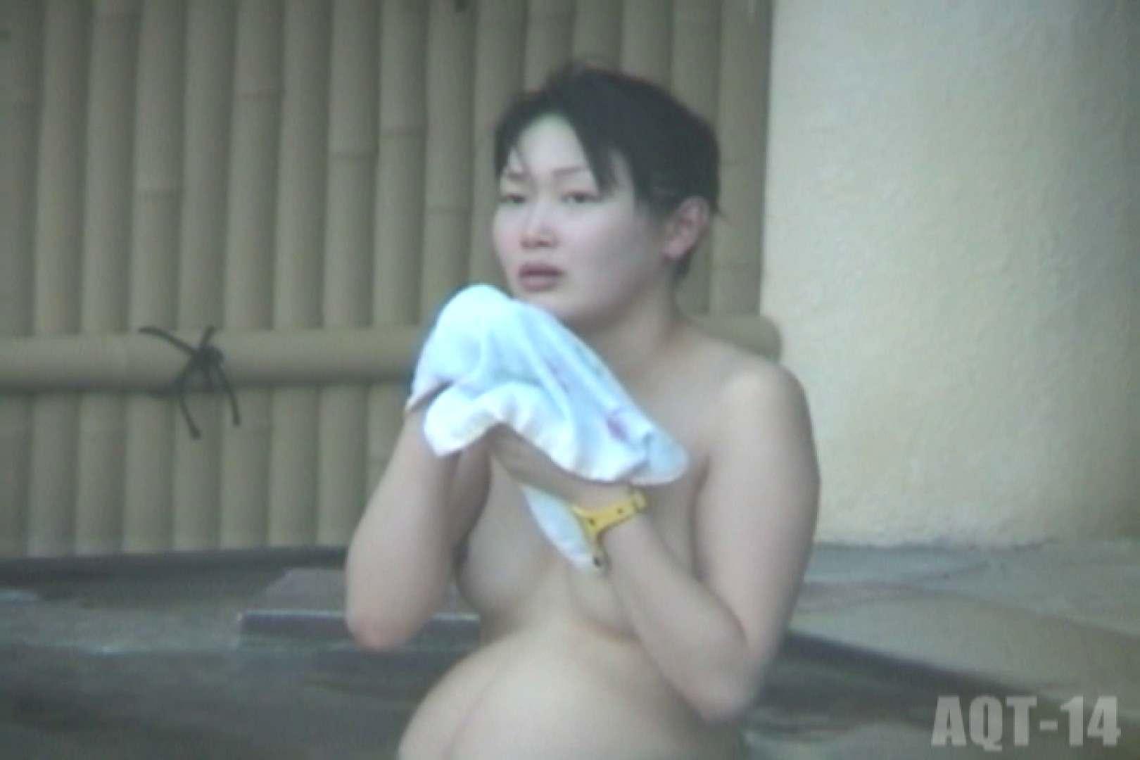 Aquaな露天風呂Vol.824 盗撮シリーズ  111PIX 56