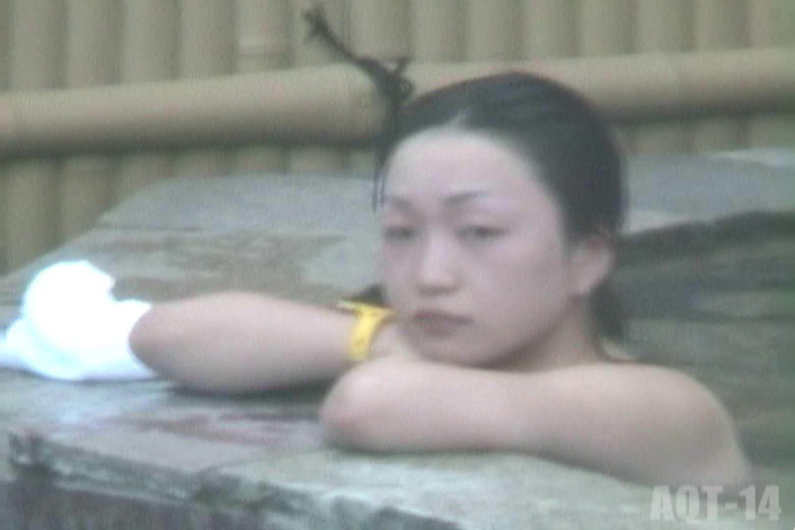 巨乳おまんこ:Aquaな露天風呂Vol.826:のぞき本舗 中村屋