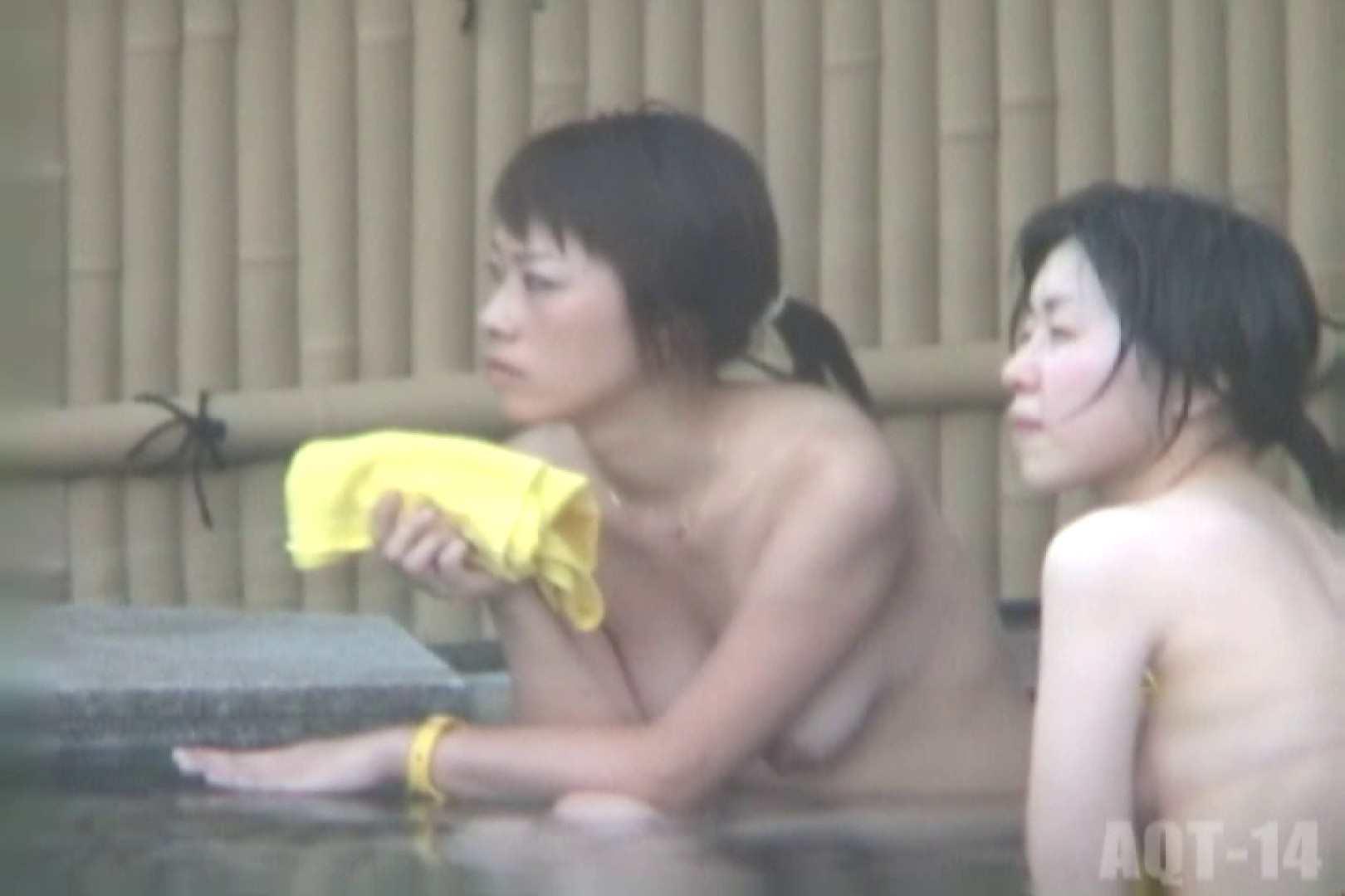 Aquaな露天風呂Vol.828 盗撮シリーズ | 露天風呂編  86PIX 17